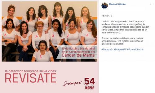 16 cancer de mama 3
